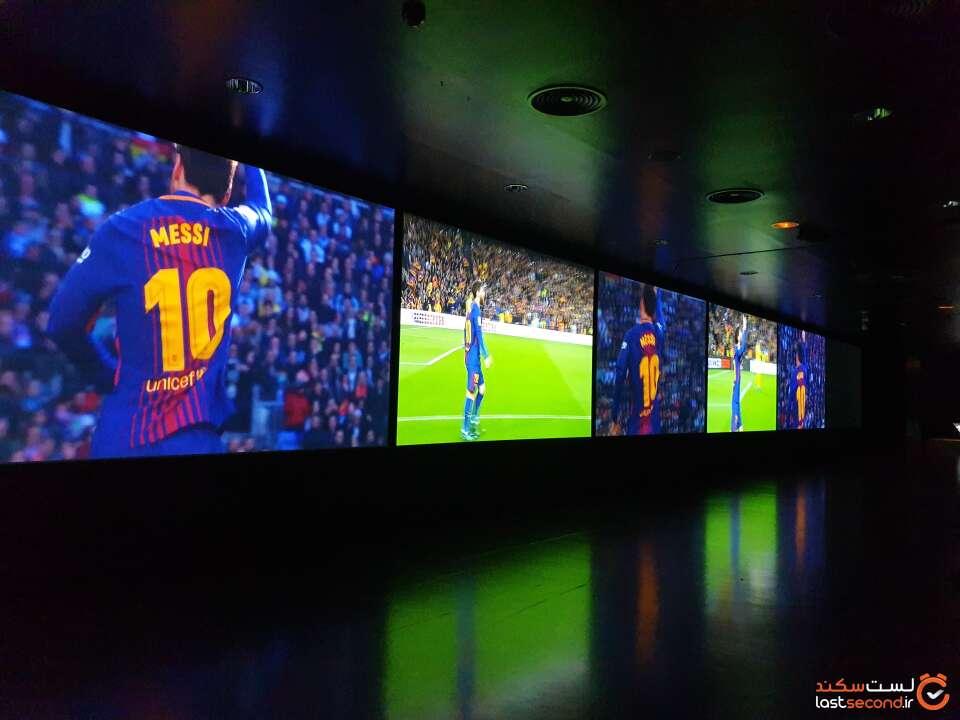 موزه بارسلونا