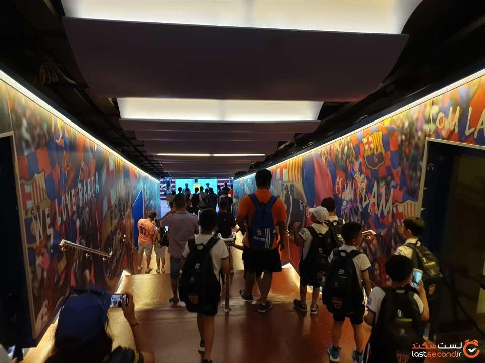 موزه استادیوم بارسلونا