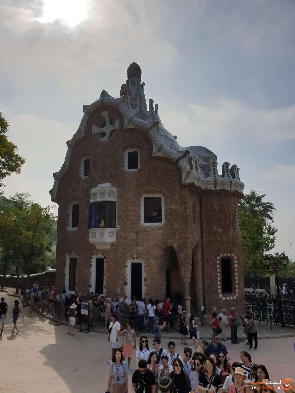 ساختمان Casa del Guarda