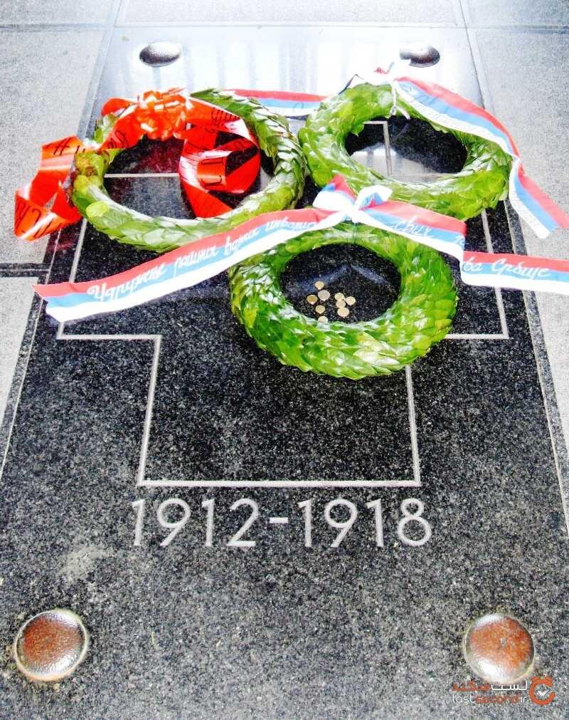 بنای یادبود قهرمان گمنام در شهر سفید اروپا، بلگراد