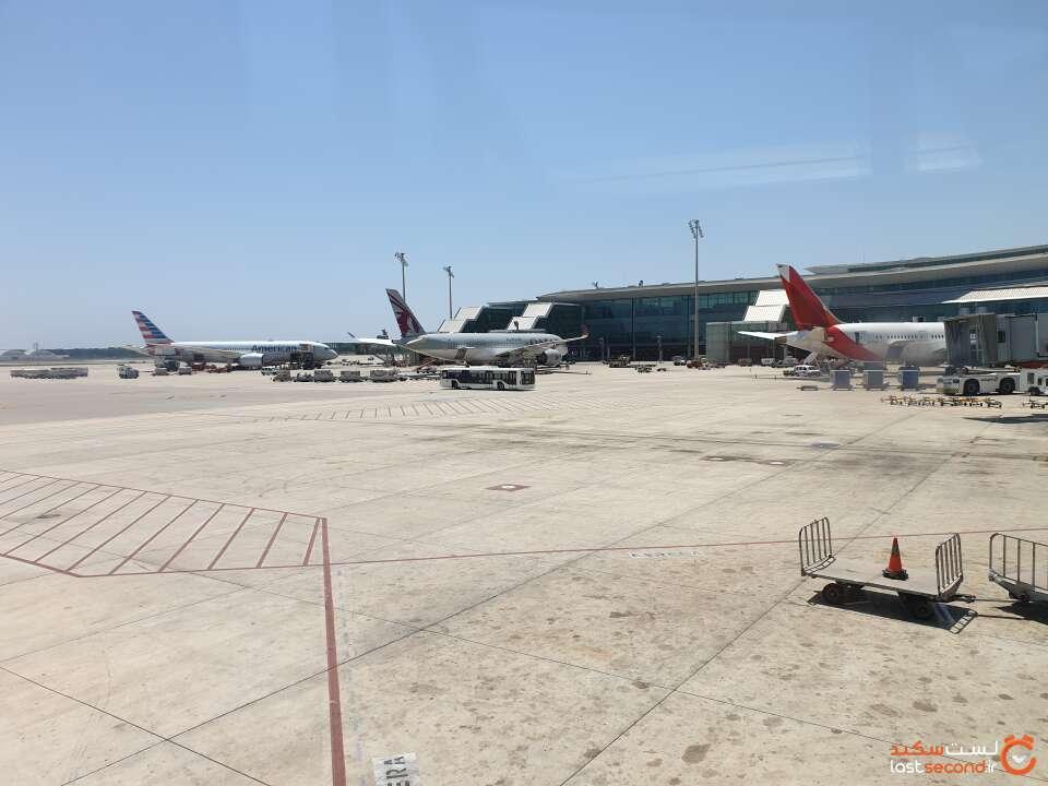 فرودگاه El Prat بارسلون
