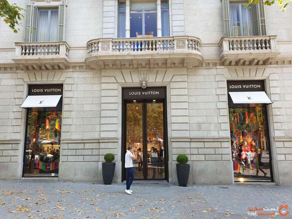 فروشگاه Louis Vuitton