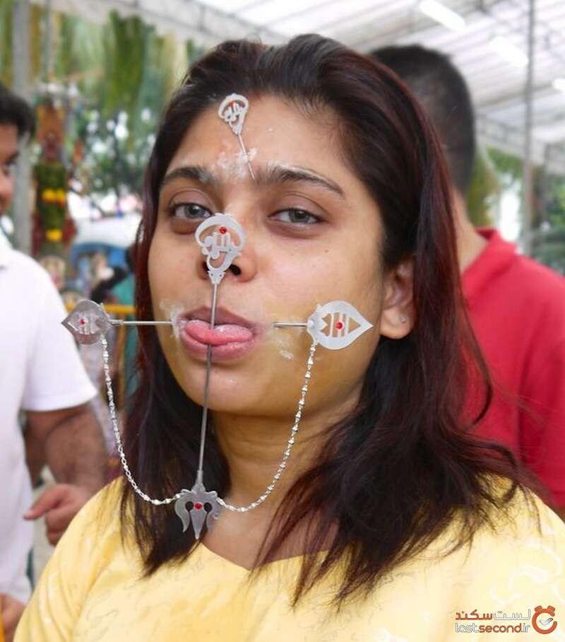 فستیوال تایپوسام