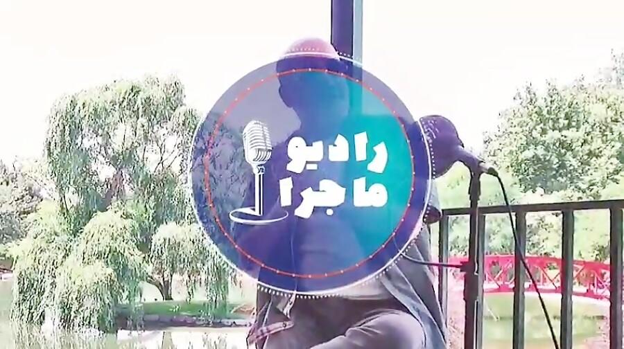 قسمت یازدهم رادیو ماجرا: با محمد درویش و سفر، زندگی با طبیعت!
