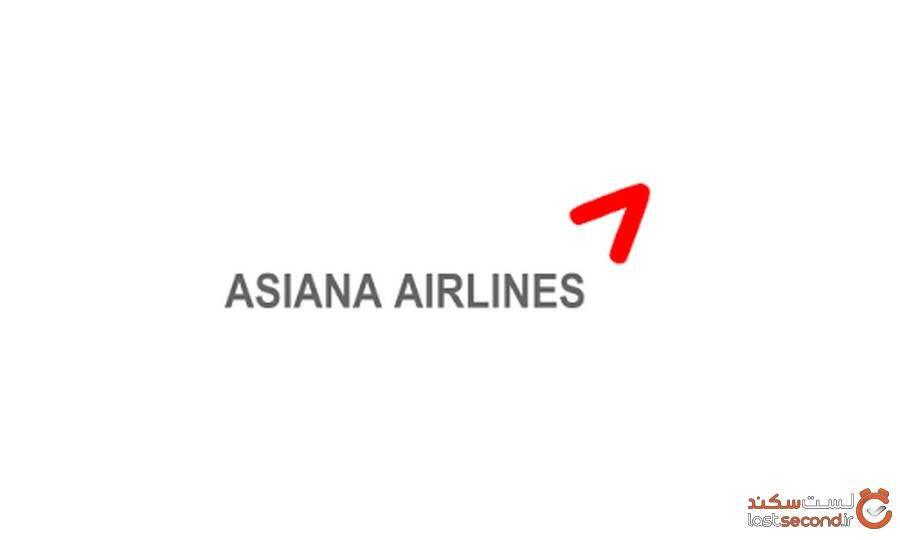 آسیانا