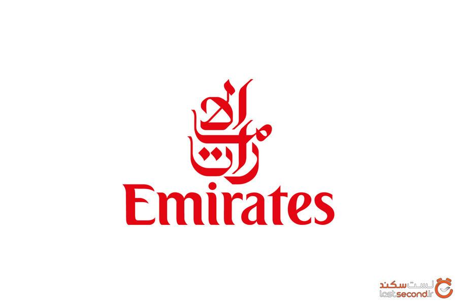 لوگو امارات