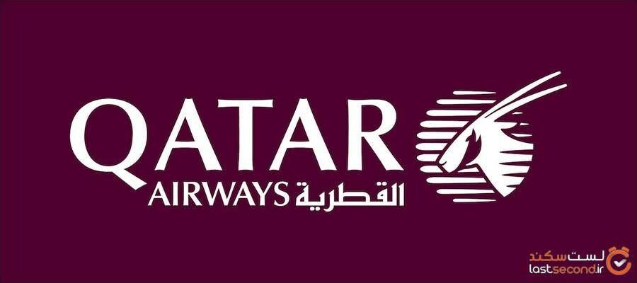 لوگو قطر ایرویز