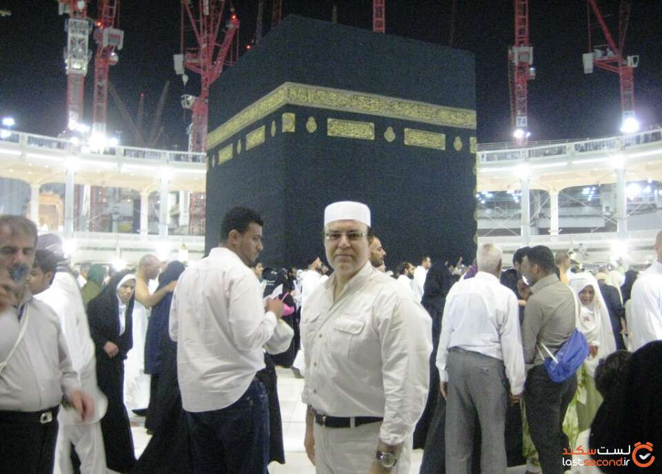 omrea mofradeh1392. 243.jpg