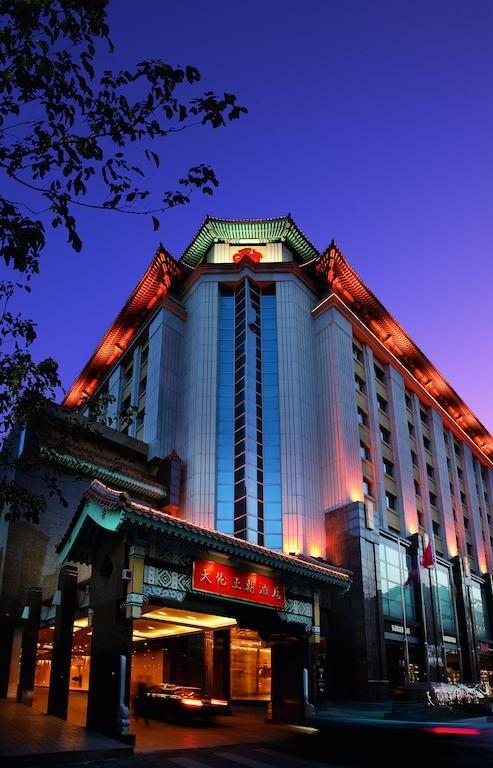 هتل سان ورد دایناستی بیجینگ وانگ فوجینگ