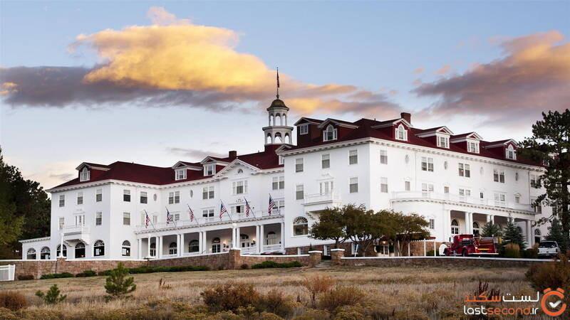 هتل استنلی