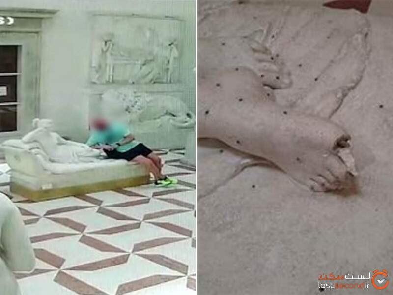 مجسمه ونوس وکتریکس
