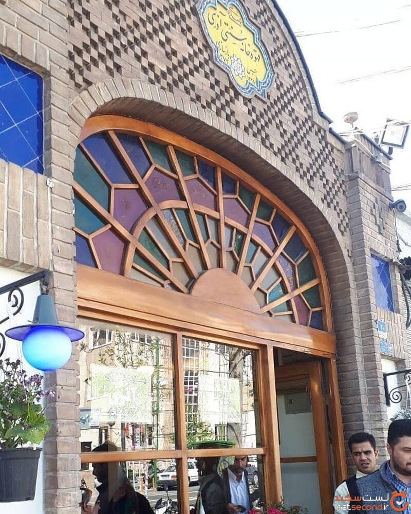 قهوهخانه آذری