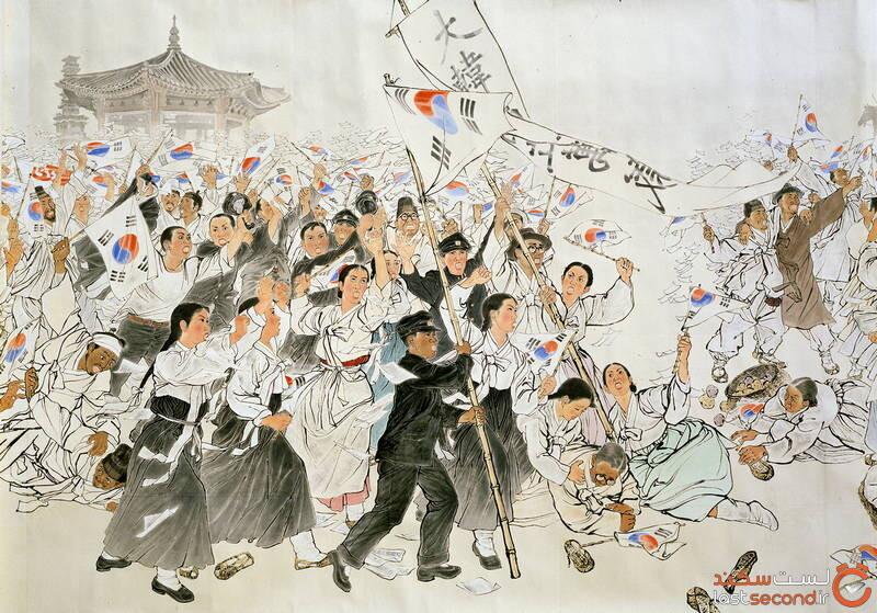 مردمان کره
