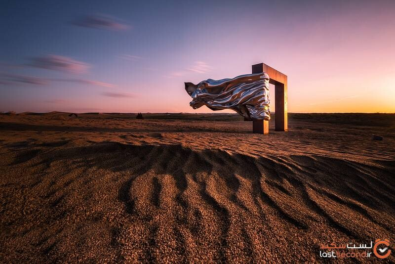 موزه صحرایی