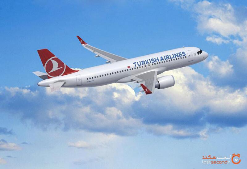 Turkish-Airlines-46512.jpg