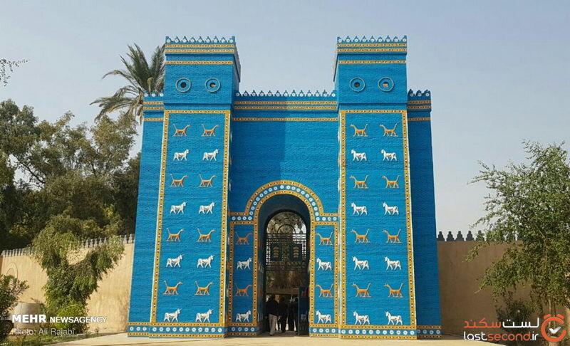 دروازه بابل