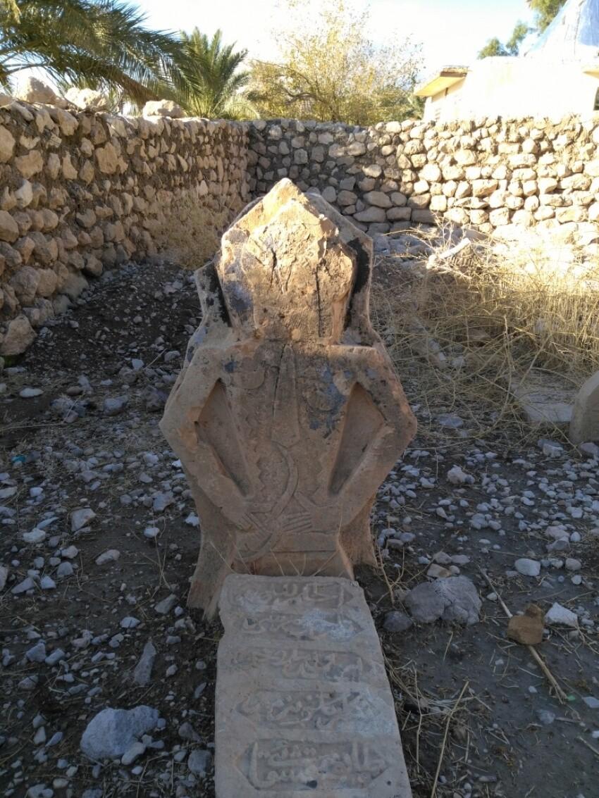 Bachun village cemetery (2).jpeg