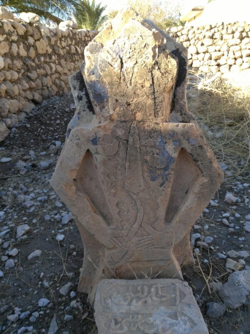 Bachun village cemetery (1).jpeg