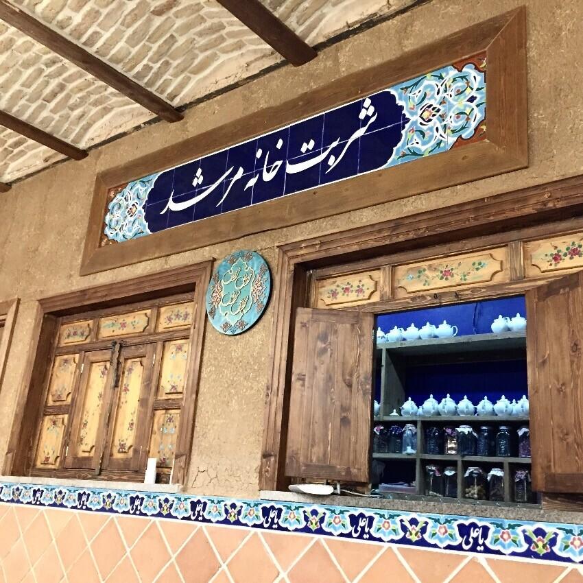 رستوران مرشد تهرانپارس