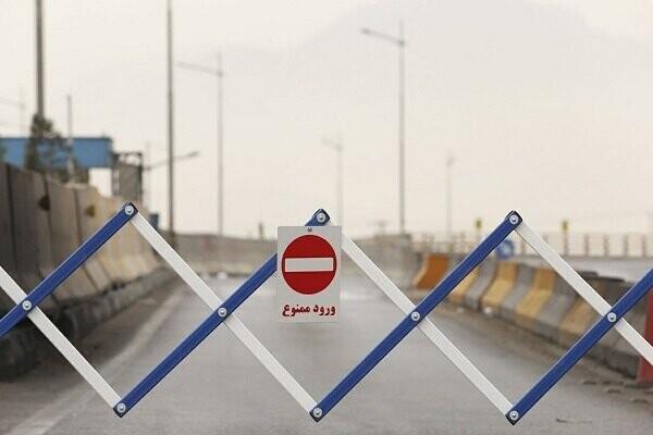ممنوعیتهای سفر نوروز و اسامی شهرهای قرمز و نارنجی کرونا
