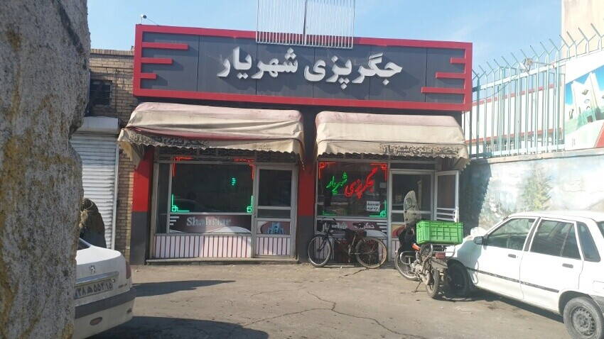 Shahriar Jigaraki(Tabriz)