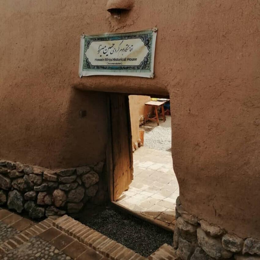 اقامتگاه بوم گردی حسین میرزا