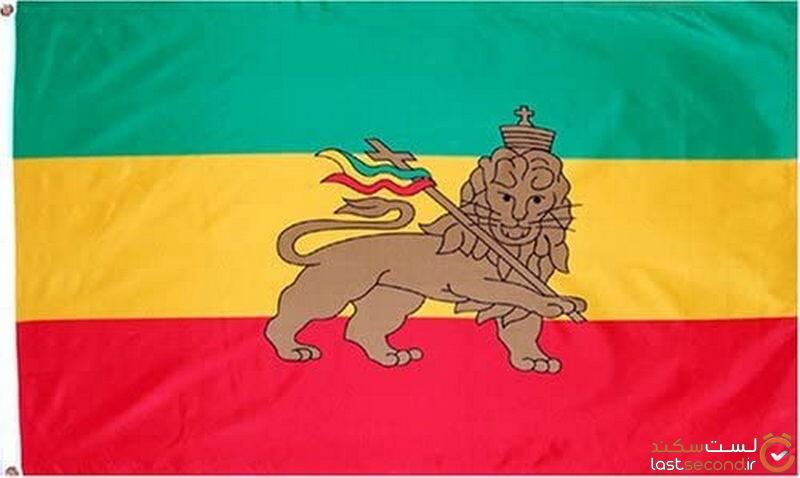 پرچم اتیوپی.jpg