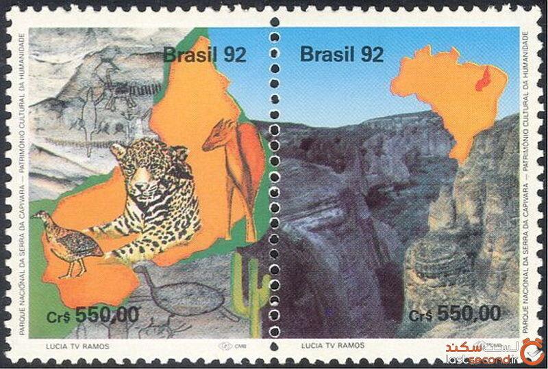 brazil-1992-wild-cat-bird-animals-rock-art-nature-wildlife-national-park-2v-set-s-t-pr-b8318--3014-p.jpg