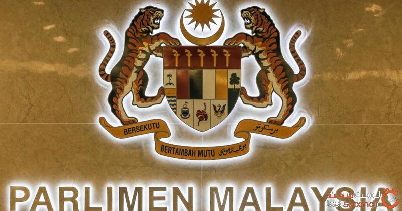 20201129AZ1_parlimen_malaysia_sign_generic-seo.jpg