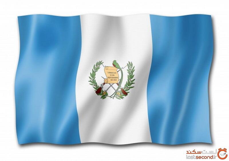guatemalan.jpg
