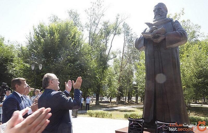 مجسمه خیام روسیه