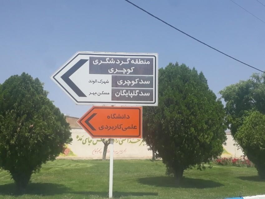 Kocheri tourist area (3).jpeg