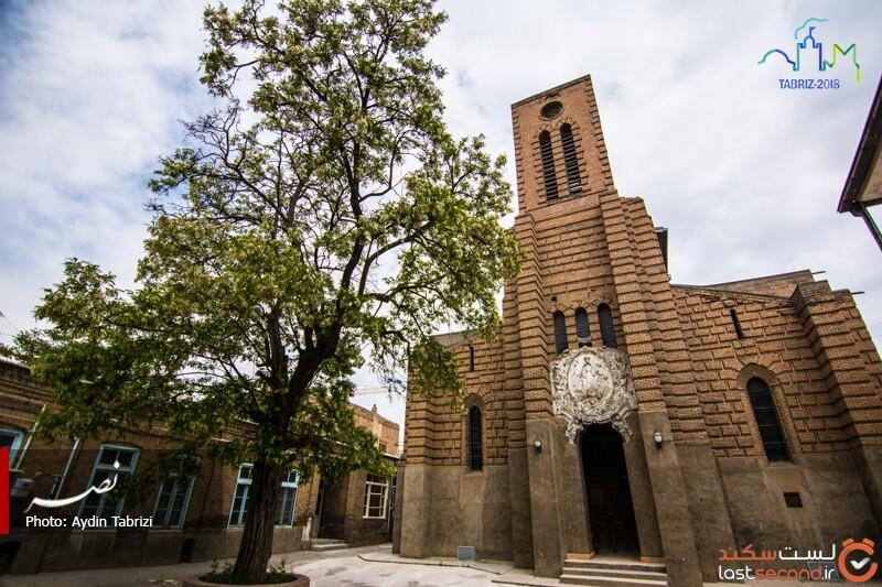 کلیسای کاتولیک