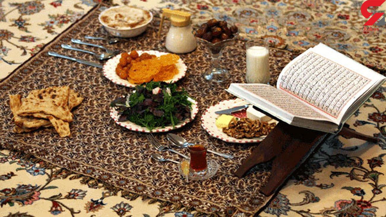 آیین ماه رمضان در شهرهای ایران