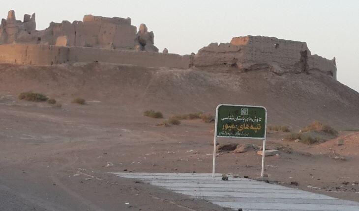 قلعه بمپور، از مهمترین قلعههای ایران در سیستان و بلوچستان
