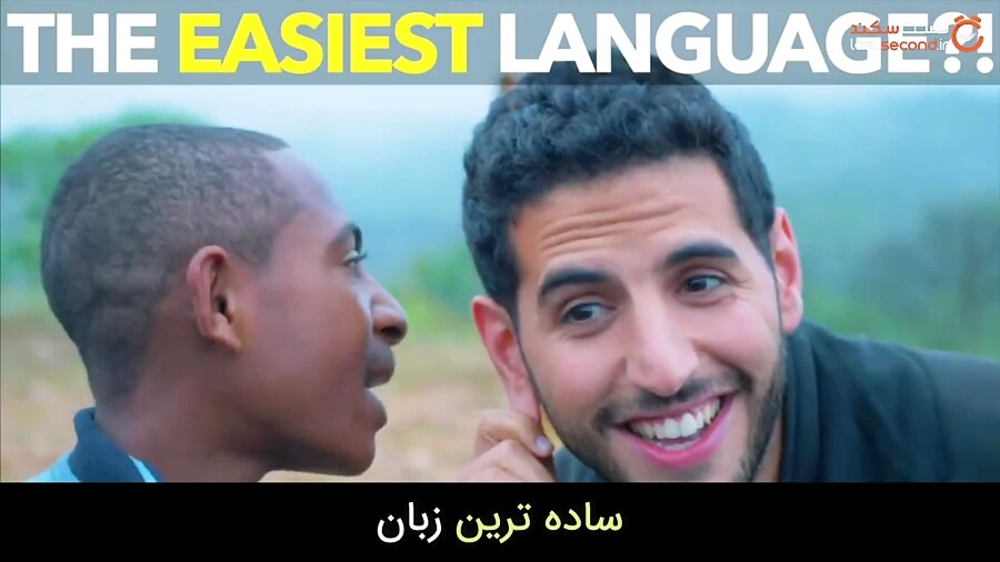 زبان پیجین، راه حلی برای تعامل با تمام جهان!