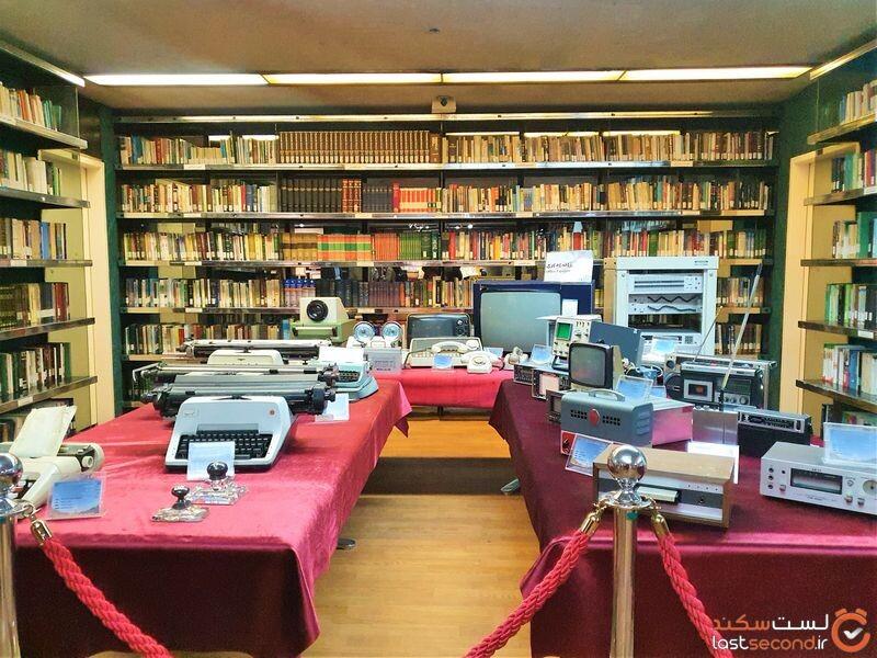 کتابخانه برج آزادی