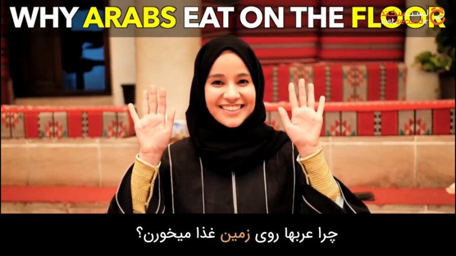 داستان با دست غذا خوردن عرب ها!