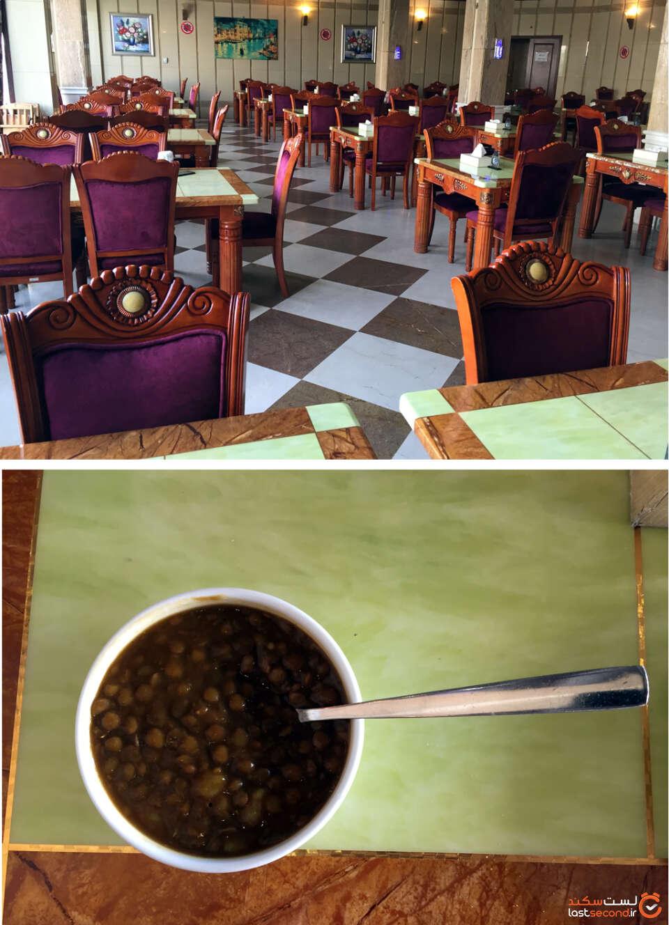 رستوران.jpg