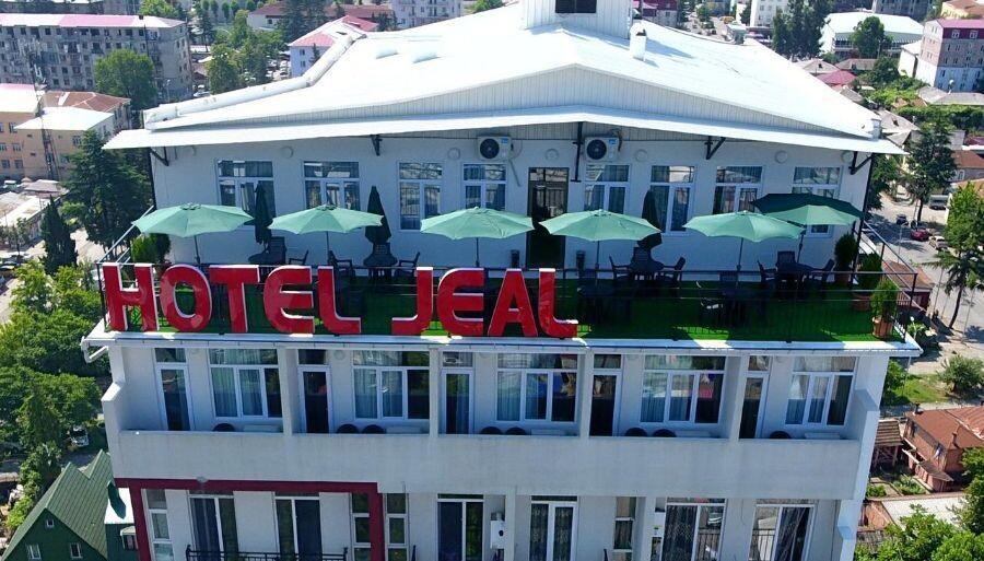 هتل جیل