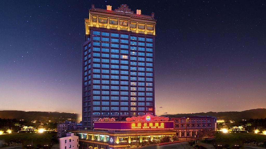هتل نانیانگ کینگز گیت