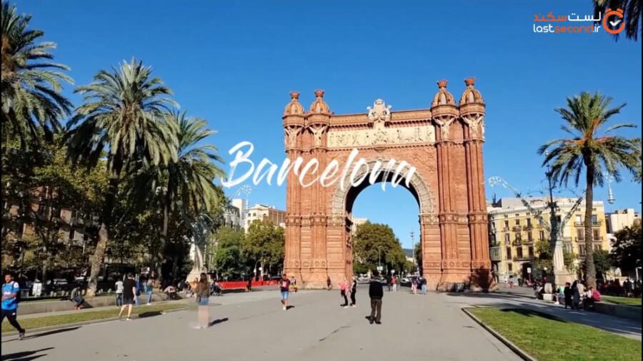 دیدنیهای شهر افسونگر بارسلونا در چند دقیقه