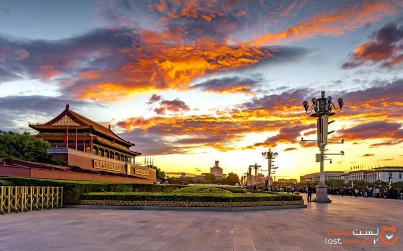 china square.jpg