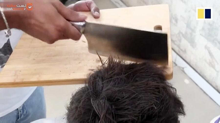 آرایشگری که با ساتور موی مشتریانش را کوتاه می کند!