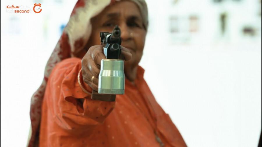 مادربزرگ هندی بهترین تیرانداز شهر است!