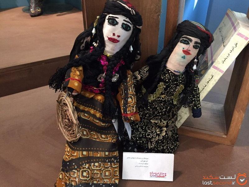 عروسک های ایرانی
