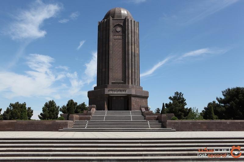 مقبره نظامی گنجوی