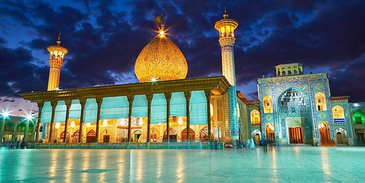 نکات جالب درباره مقبره شاهچراغ در شیراز