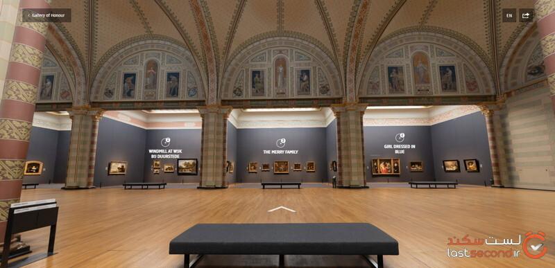 موزه ملی هلند.jpg