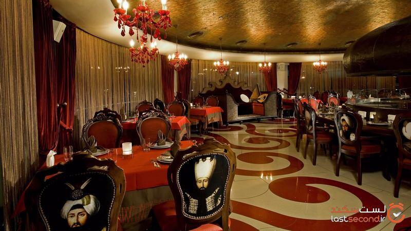 رستوران سوماک